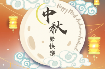 Change of Opening Hours on Mid-Autumn Festival