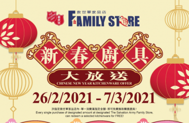 Chinese New Year Kitchenware Offer