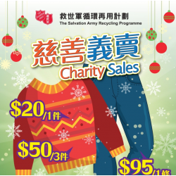 Christmas Charity Sales