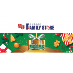 Christmas Sales | Last Call
