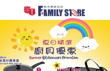 Summer Kitchenware Promotion