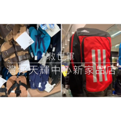 Wan Chai Family Store Introduction (Chinese version only)