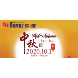 Mid-Autumn Festival special arrangement