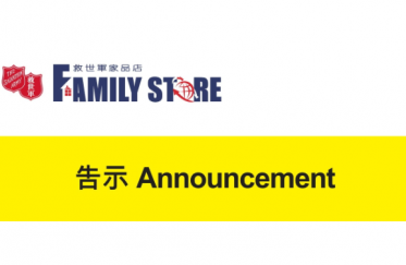 Chai Wan Family Store | Change of Opening Hours