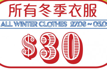 Winter Clothes Discount