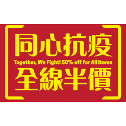 Together We Fight! All items 50% off